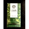 Thé vert coréen Osulloc
